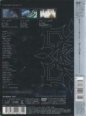 送料無料有/ヴァンパイア騎士 5 [通常版]/アニメ/ANSB-3255