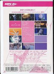 送料無料有/[DVD]/鉄腕バーディー DECODE 1 [通常版]/アニメ/ANSB-3271