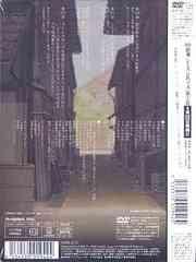 送料無料有/[DVD]/銀魂 シーズン其ノ弐 1 [通常盤]/アニメ/ANSB-2731