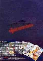 送料無料/[DVD]/IZUMO 猛き剣の閃記 コンプリートBOX [初回生産限定版]/アニメ/ASBP-3099