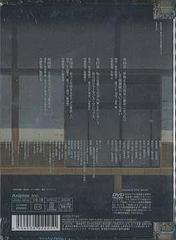 送料無料有/[DVD]/銀魂 シーズン其ノ弐 10/アニメ/ANSB-2740