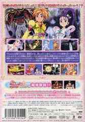 送料無料有/[DVD]/映画 ふたりはプリキュア Splash☆Star チクタク危機一髪 [初回限定版]/アニメ/PCBX-50928