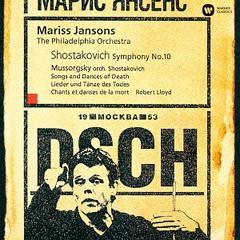[CD]/マリス・ヤンソンス (指揮)/ショスタコーヴィチ: 交響曲第10番、ムソルグスキー/ショスタコーヴィチ: 歌曲集「死の歌と