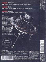 送料無料有/地球へ・・・ Vol.3 [通常版]/アニメ/ANSB-2725
