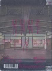 送料無料有/[DVD]/銀魂 シーズン其ノ弐 4/アニメ/ANSB-2734