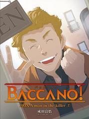送料無料有/BACCANO! 2/アニメ/ANSB-2902