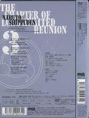 送料無料有/NARUTO-ナルト- 疾風伝 遥かなる再会の章 3/アニメ/ANSB-2663