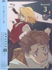送料無料有/BACCANO! 3/アニメ/ANSB-2903