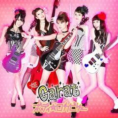 送料無料有/[CD]/姫carat/ボディ・ロカビリー [DVD付初回限定盤 B]/WPZL-30720
