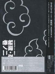 送料無料有/[DVD]/NARUTO-ナルト- 疾風伝 風影奪還の章 八/アニメ/ANSB-2658