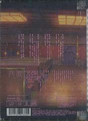 送料無料有/[DVD]/銀魂 シーズン其ノ弐 8/アニメ/ANSB-2738