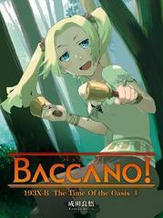 送料無料有/BACCANO! 6/アニメ/ANSB-2906