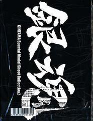 送料無料有/[DVD]/銀魂 シーズン其ノ弐 9/アニメ/ANSB-2739