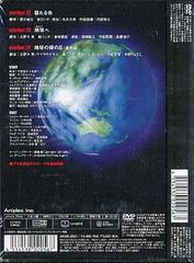 送料無料有/地球へ・・・ Vol.8 [通常版]/アニメ/ANSB-2835