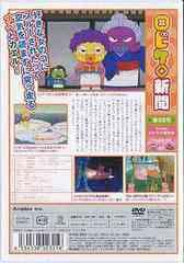 送料無料有/ロビーとケロビー 5/アニメ/ANSB-2865