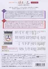 送料無料/[DVD]/NHK大河ドラマ 功名が辻 スペシャル/TVドラマ/ASBP-3753