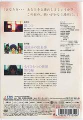 送料無料有/CLANNAD 8 [通常版]/アニメ/PCBX-50998