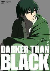 送料無料有/[DVD]/DARKER THAN BLACK -黒の契約者- 5/アニメ/ANSB-2795