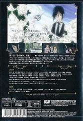送料無料有/[DVD]/黒執事 I [通常版]/アニメ/ANSB-3771