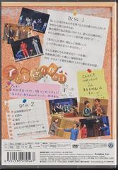 送料無料有/[DVD]/子どもさんかん日/舞台 (内村光良、さまぁ〜ず、他)/ANSB-5531
