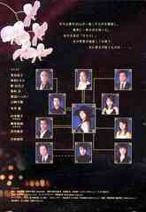 送料無料/[DVD]/黒革の手帖 DVD-BOX/TVドラマ/ASBP-2891