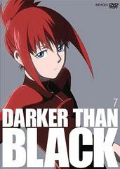 送料無料有/DARKER THAN BLACK -黒の契約者- 7/アニメ/ANSB-2797