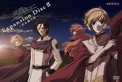 送料無料有/[DVD]/地球へ・・・ Expansion Disc II 〜君を想う宙(そら)〜/アニメ/ANSB-3838