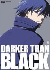 送料無料有/DARKER THAN BLACK -黒の契約者- 9 (最終巻)/アニメ/ANSB-2799