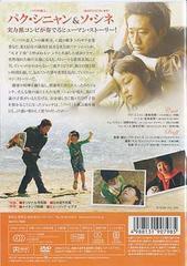送料無料有/まぶしい日に/洋画/OPSD-S798