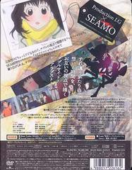 送料無料有/東京マーブルチョコレート -マタアイマショウ- Production I.G × SEAMO/アニメ/BVBH-81042