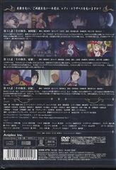 送料無料有/[DVD]/黒執事 V [通常版]/アニメ/ANSB-3779
