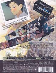 送料無料有/東京マーブルチョコレート -全力少年- Production I.G × スキマスイッチ/アニメ/BVBH-81043