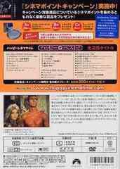 送料無料有/[DVD]/バーバレラ/洋画/PHNA-100222