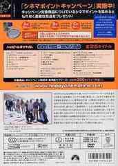[DVD]/生きてこそ スペシャル・コレクターズ・エディション/洋画/PHNA-100068