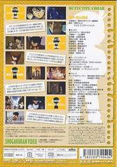 送料無料有/名探偵コナン PART16 Vol.4/アニメ/ONBD-2103