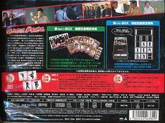 送料無料有/[DVD]/ROOKIES (ルーキーズ) 表BOX/TVドラマ/TCED-324