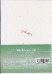 送料無料有/笑顔の法則 DVD-BOX/TVドラマ/TCED-246