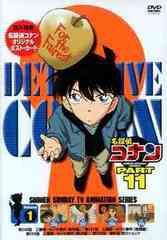 送料無料有/[DVD]/名探偵コナン PART11 Vol.1/アニメ/ONBD-2052