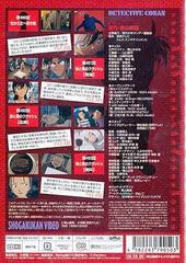 送料無料有/名探偵コナン PART17 Vol.1/アニメ/ONBD-2108