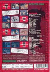 送料無料有/名探偵コナン PART17 Vol.2/アニメ/ONBD-2109