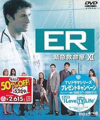 送料無料有/ER緊急救命室 <イレブン> セット2 [期間限定生産/廉価版]/TVドラマ/SPER-22