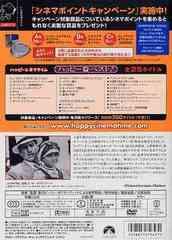 [DVD]/ペーパー・ムーン スペシャル・コレクターズ・エディション/洋画/PHNA-102037