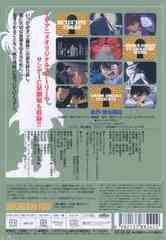 送料無料有/[DVD]/名探偵コナン PART14 Vol.2/アニメ/ONBD-2081