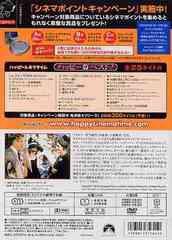 [DVD]/ティファニーで朝食を/洋画/PHNA-100385