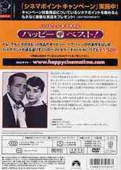 [DVD]/麗しのサブリナ/洋画/PHNA-102305