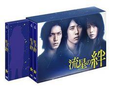 送料無料有/[DVD]/流星の絆 DVD-BOX/TVドラマ/TCED-429