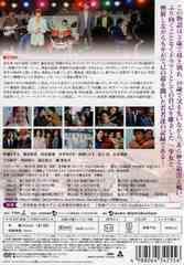 送料無料/[DVD]/大映テレビ ドラマシリーズ ポニーテールはふり向かない 後編/TVドラマ/AVBD-34255