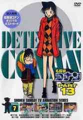 送料無料有/[DVD]/名探偵コナン PART13 Vol.7/アニメ/ONBD-2076