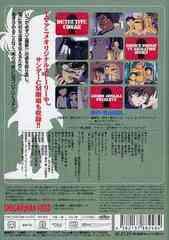 送料無料有/[DVD]/名探偵コナン PART14 Vol.6/アニメ/ONBD-2085