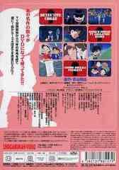 送料無料有/[DVD]/名探偵コナン PART1 Vol.1/アニメ/ONBD-2501